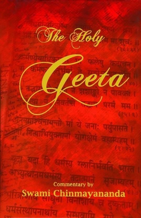 the-holy-geeta-original